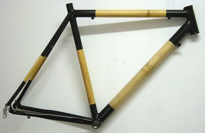 81880-Bamboo-R1-Side.JPG