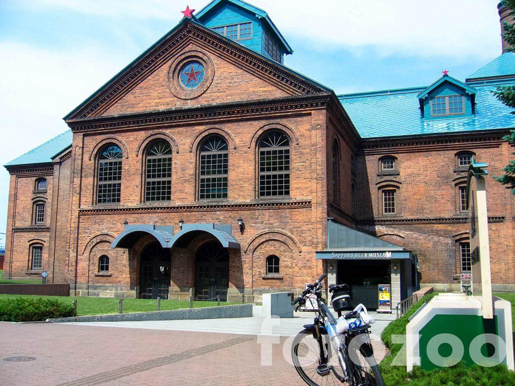 Sapporo Sör Múzeum – a híres vörös csillaggal Forrás: Fotozoo - Horváth Zoltán