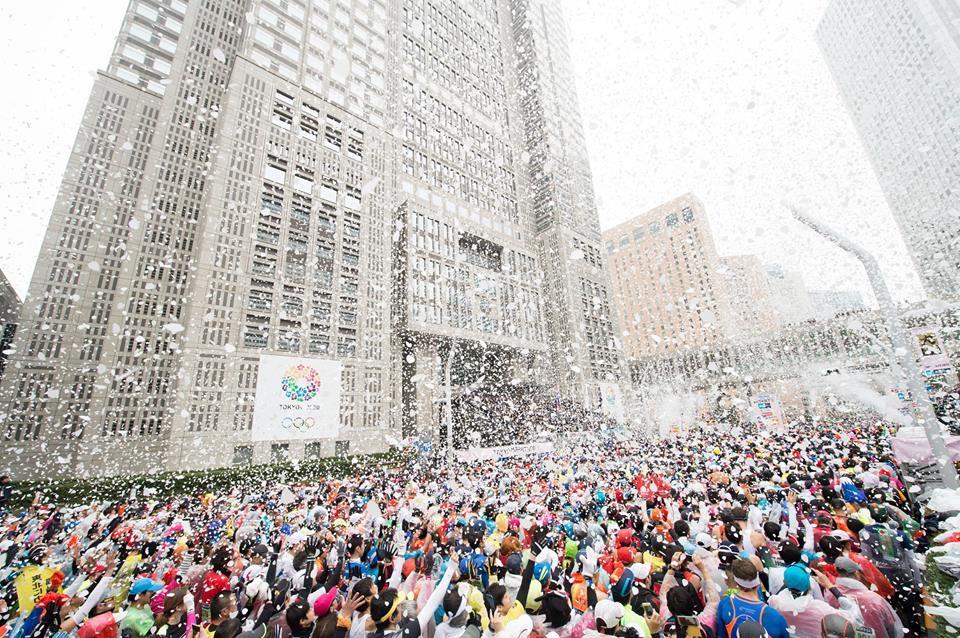 Tokió Maraton Forrás: marathon.tokyo