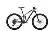 -159.000Ft Trek Fuel EX 7 29 kerékpár (2019)