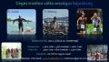VI. balatonfüredi triatlon | www.mozgasvilag.hu