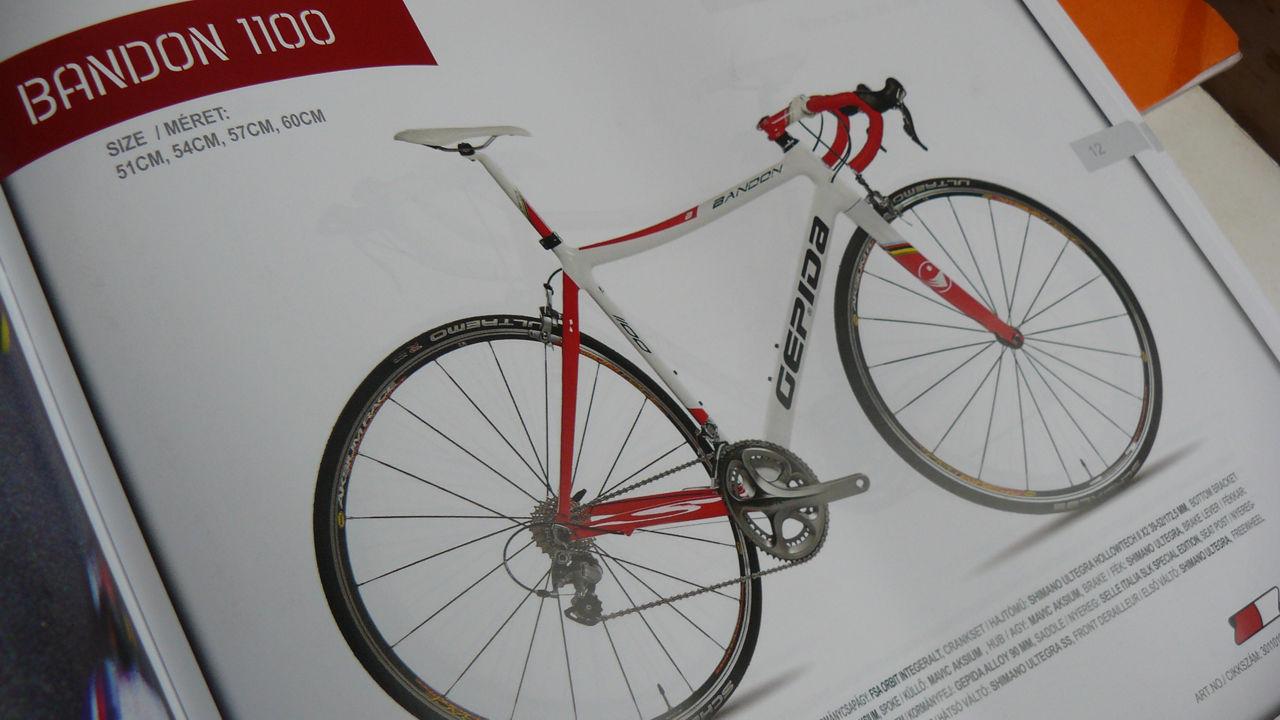 81091-P1100502.JPG