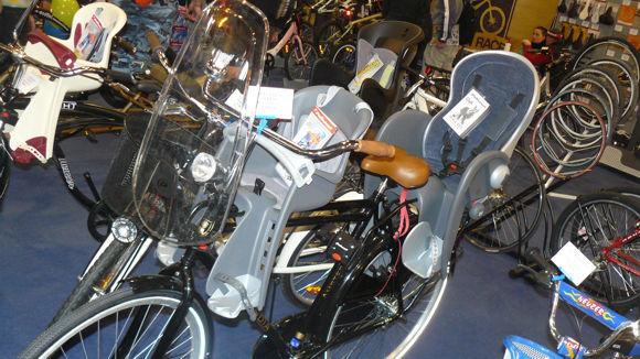 Családi kerékpár