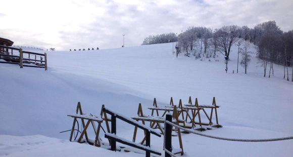 Első havazás