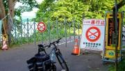 Japán két keréken - II rész | www.mozgasvilag.hu