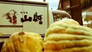 Japán két keréken - IV rész | www.mozgasvilag.hu
