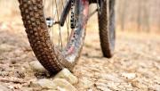 Hogyan állítsuk be MTB kerékpárunk guminyomását? | www.mozgasvilag.hu