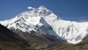 Everest gyorstalpaló | www.mozgasvilag.hu