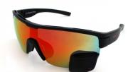 Trieye visszapillantós napszemüveg