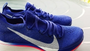 Nike Zoom Vaporfly 4% teszt | www.mozgasvilag.hu