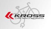 Kross elektromos kerékpárok 2019