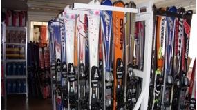 Sítechnika sí és snowboard szaküzlet | www.mozgasvilag.hu
