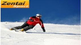 Rossignol Center Zentai Sport | www.mozgasvilag.hu