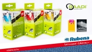 Rubena BELSŐGUMI / GAADI Bicycle Tube