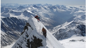 Téli alpesi hegymászó tanfolyam Grossglockner (3798 m) | www.mozgasvilag.hu
